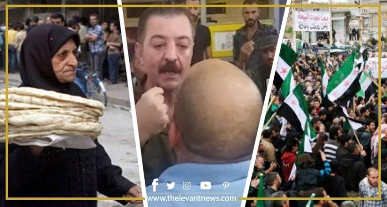خبزك أو كرامتك..آخر رسائل النظام السوري