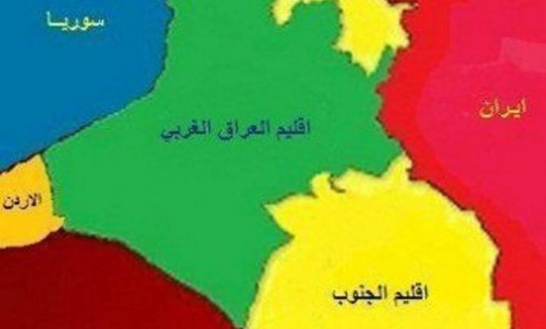 """مشروع """"الاقليم السني"""" في العراق يعود إلى الواجهة"""