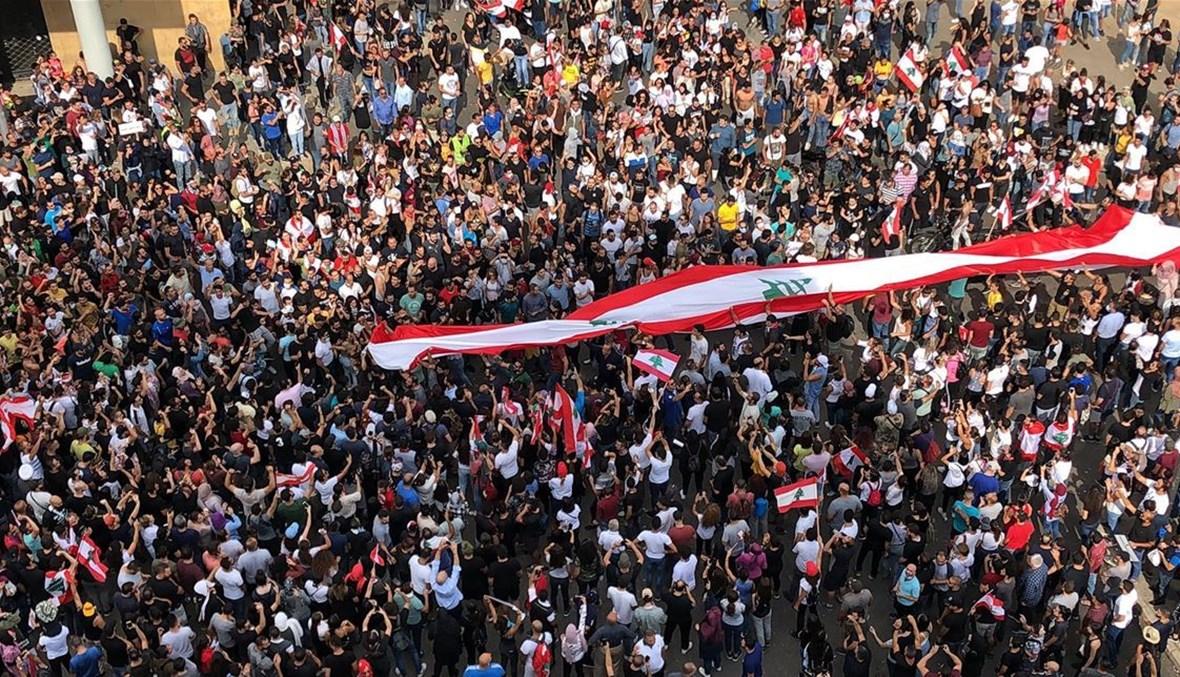 اللّعبة تغيّرت في لبنان بفضل ثورة الشّعب