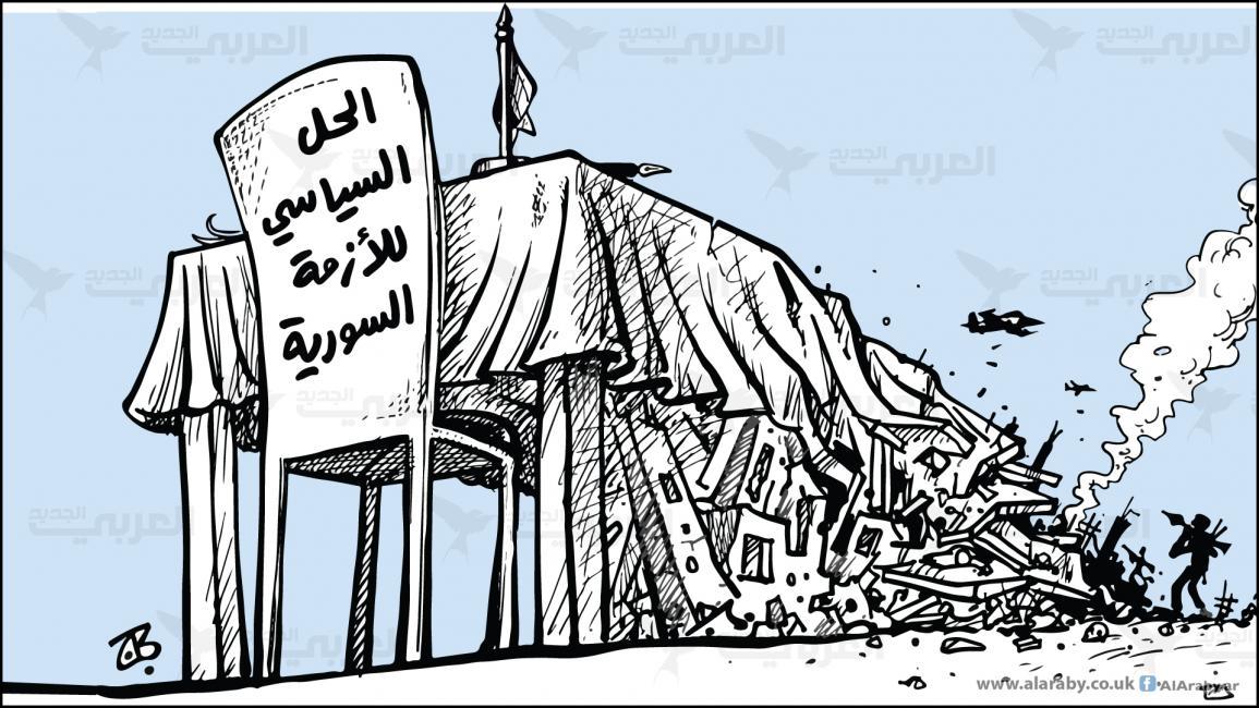 عن العملية السياسية السورية