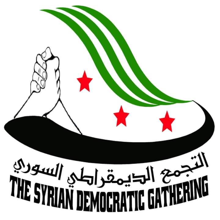 التجمع الديمقراطي السوري قرار الإئتلاف بإنشاء مفوضية انتخابات