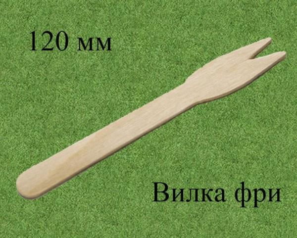 Ложка вилка нож, деревянные вилки, деревянная посуда ...