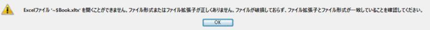 デスクトップにファイルを置いていると⋯⋯