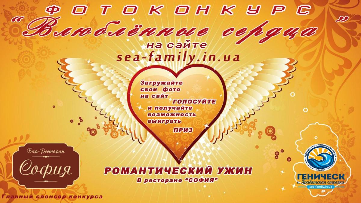 den-svyatogo-valentina-serdce-7169