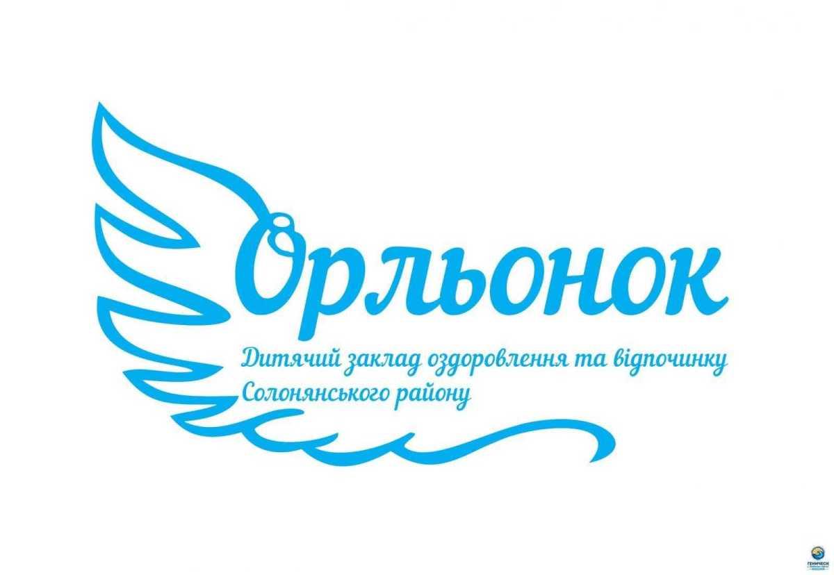 лого Орльонок22