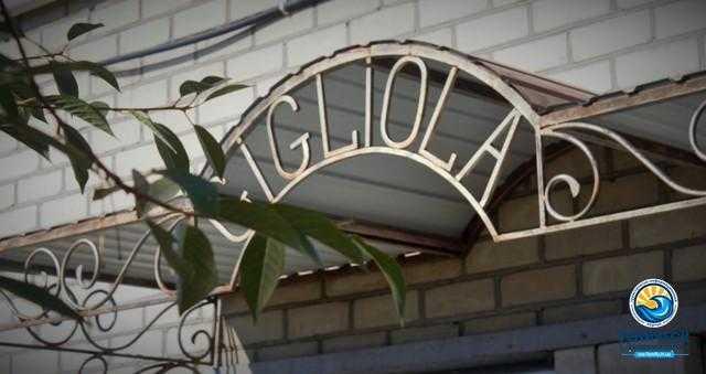 Мини-пансионат Gigliola (Лилия) в Стрелковом: украинская гостеприимность в сочетании с итальянской роскошью
