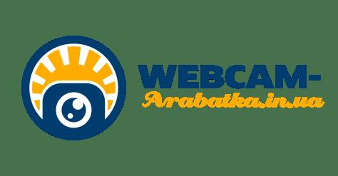 WEBCAM-arabatka1