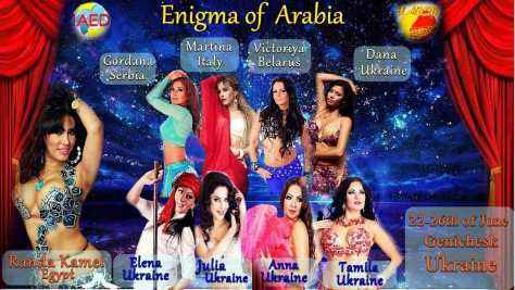 Фестиваль восточного танца Enigma of Arabia