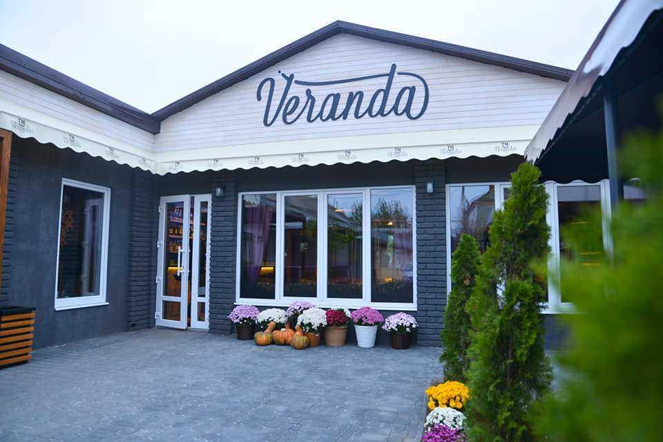 "Veranda restaurant - ресторан ""Веранда"""