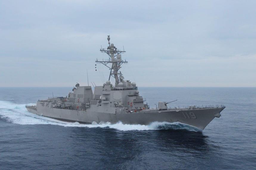 Navy Destroyer USS Delbert D. Black