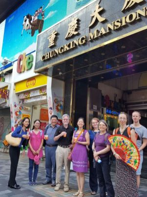 SEAA 2016 HK Conference Chungking Mansions Tour