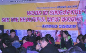 A recruitment fair held by a private recruitment company in Shenyang, northeast China, 2008 (by Biao Xiang)
