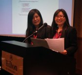 2016 Hsu Book Prize Ceremony
