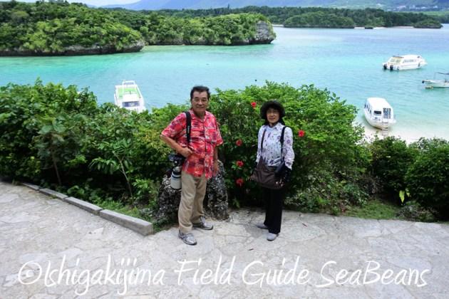 8月11日石垣島バードウオッチング&野鳥撮影16
