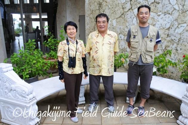 8月10日石垣島 バードウオッチング&野鳥撮影17