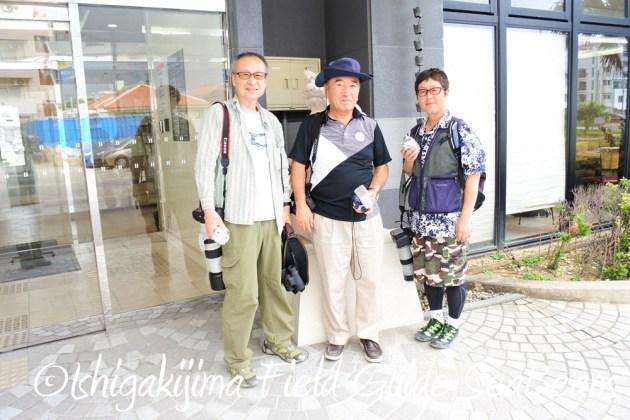 C-_Users_SeaBeans_Desktop_9月5日石垣島バードウオッチング&野鳥撮影ガイド21