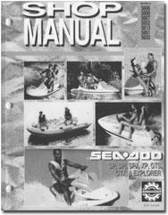 1993 SeaDoo SP, SPX, SPI, XP, GTS, GTX, Explorer ServiceShop Manual  FREE PDF Download!