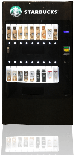 Starbucks Vending Machine gives you the power to load up with these high margin products