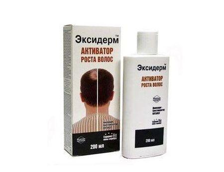 Эксидерм: активатор роста волос, отзывы женщин и мужчин ...