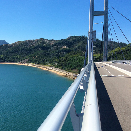 Ikina Island from bridge.