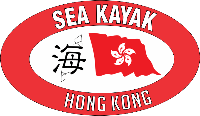 sea kayak hng kong logo oval