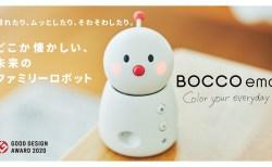 ファミリーロボット「BOCCO emo」にユカイ工学と独自共同開発した会話エンジンを搭載。CAMPFIREで先行予約を受付中。