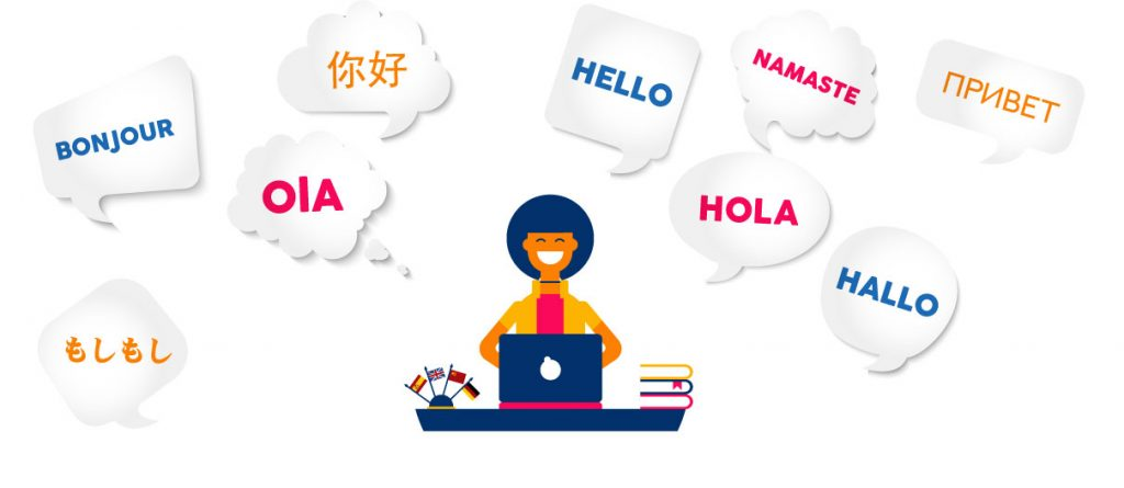 Minding Your Language