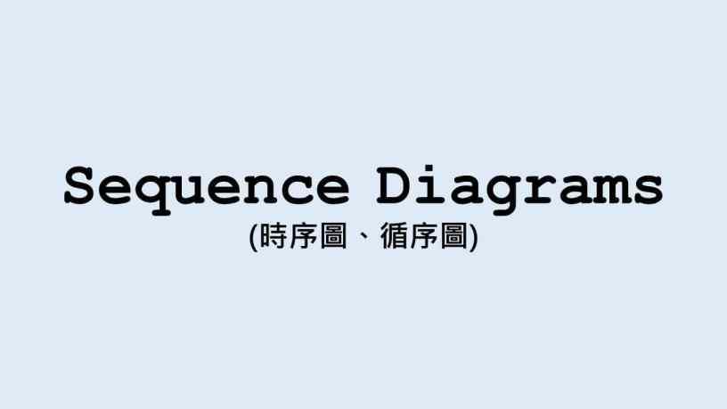 Squence Diagram
