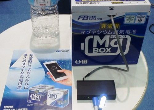 Portable Fuel Cell Battery can provide Electricity for up to 5 Days
