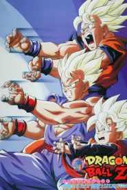 Dragon Ball Z 10: Brolly – Drugie Starcie online cda pl