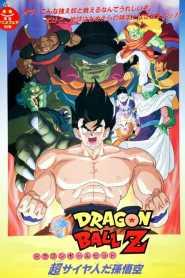 Dragon Ball Z 4: Lord Slug cały film online pl