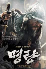 1597: Bitwa pod Myeong-ryang online cda pl