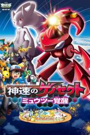 Pokemon: Genesect i Objawiona Legenda online cda pl