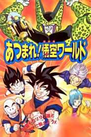 Dragon Ball Z: Zagraj w świat Goku cały film online pl