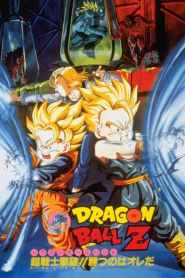 Dragon Ball Z 11: Bio-Broly online cda pl