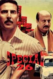 Special Chabbis online cda pl