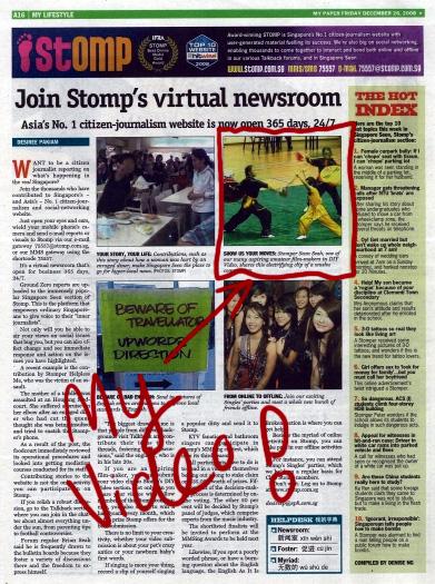My Paper 26 Dec 08