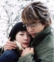 Winter Sonata2