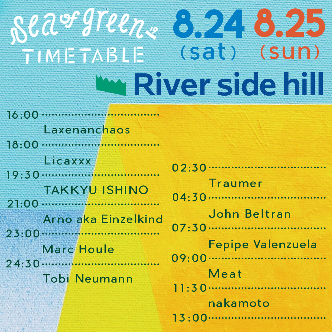 sea of green 2019 timetable