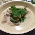 【レシピ】タイの2大スープのひとつ「トムカーガイ」