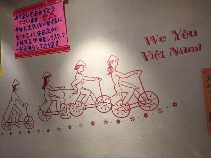 ベトナムちゃん