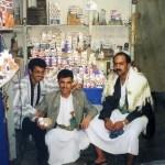 「アラブの田舎」イエメンの首都サナアの街さんぽ【イエメン】