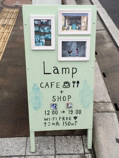 沖縄 ランプカフェ