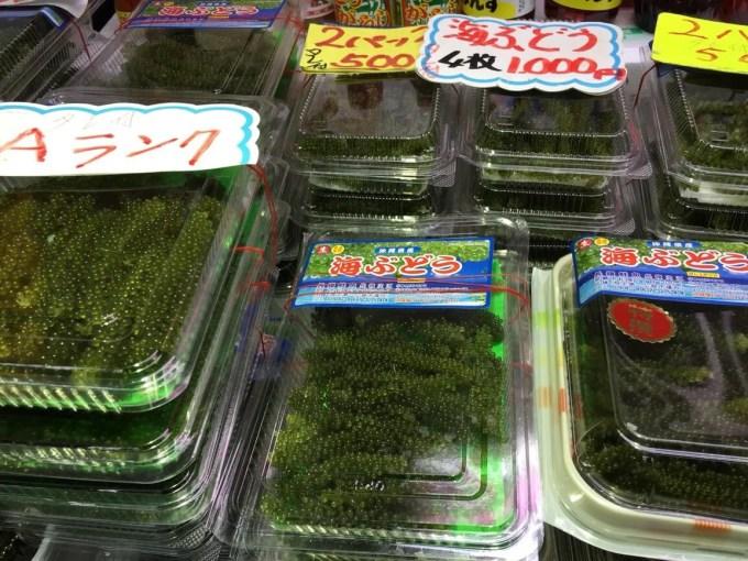 沖縄 牧志市場