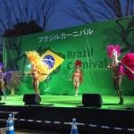 「ブラジルカーニバル2015」(お台場)で、シュラスコとサンバを堪能!