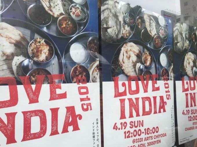 LOVE INDIA2015 ラブインディア