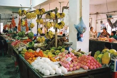 フィリピン、バナウェ。バナウェの市場
