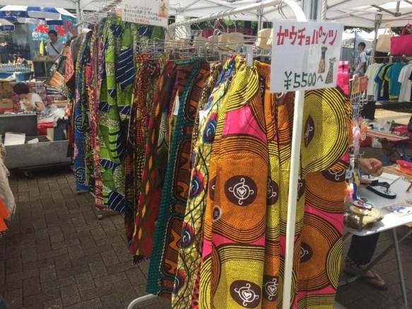 ジャマイカフェスティバル