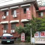 夜のソウルに到着!オンドルの宿、新宮荘旅館に泊まる【韓国】