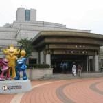 北朝鮮が見える場所、オドゥサン統一展望台(오두산 통일전망대)【韓国】